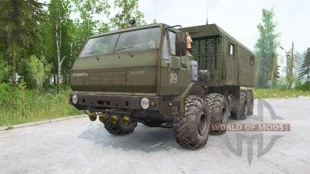 КрАЗ-7Э6316 Сибирь для MudRunner