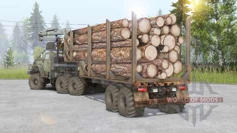 Урал-44202-862 для Spin Tires