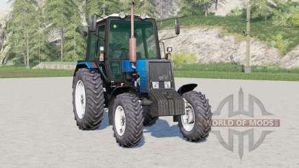 МТЗ-1025 Беларуɕ для Farming Simulator 2017