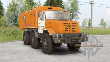 ZiL-497Ձ для Spin Tires