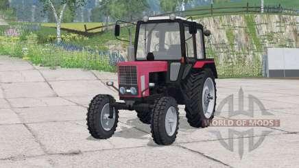 МТЗ-80 Беларус〡хорошая модель для Farming Simulator 2015