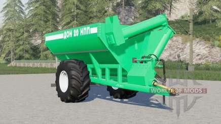 Дон-20 НПП〡три цвета на выбор для Farming Simulator 2017