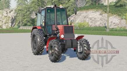 МТЗ-82.1 Беларус〡имеются узкие колёса для Farming Simulator 2017