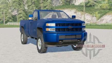 Chevrolet Silverado 2500 HD Regular Cab 2017〡two tire options для Farming Simulator 2017